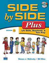 Side by Side Plus Cover