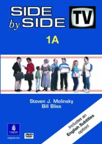 Side by Side TV Cover